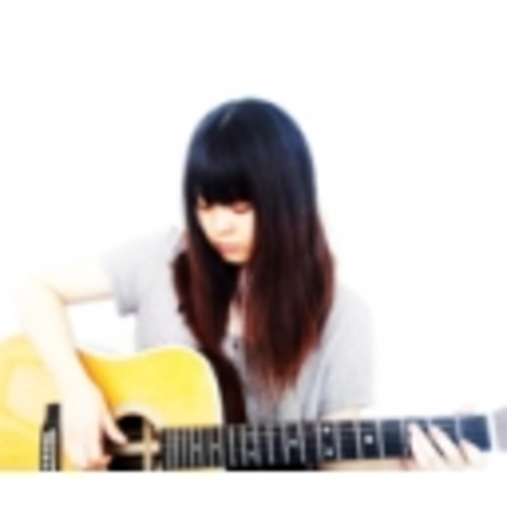【アマチュア】モモセ【シンガーソングライター】