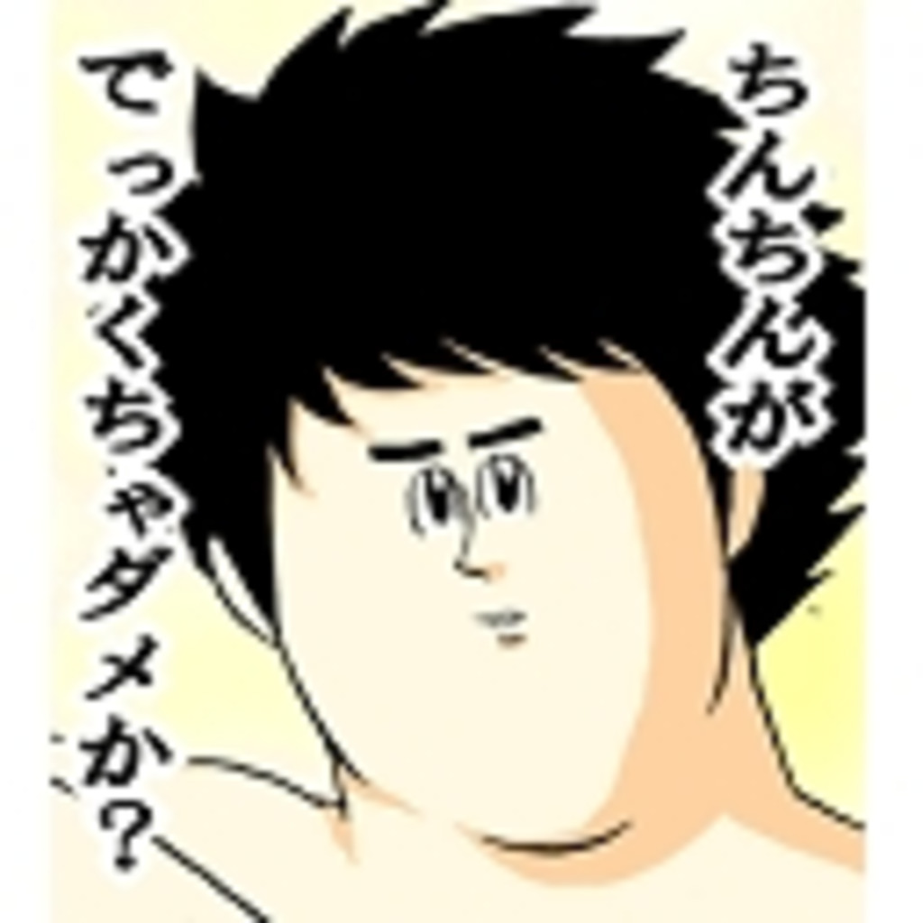 OSUとかSteamゲーやるお!