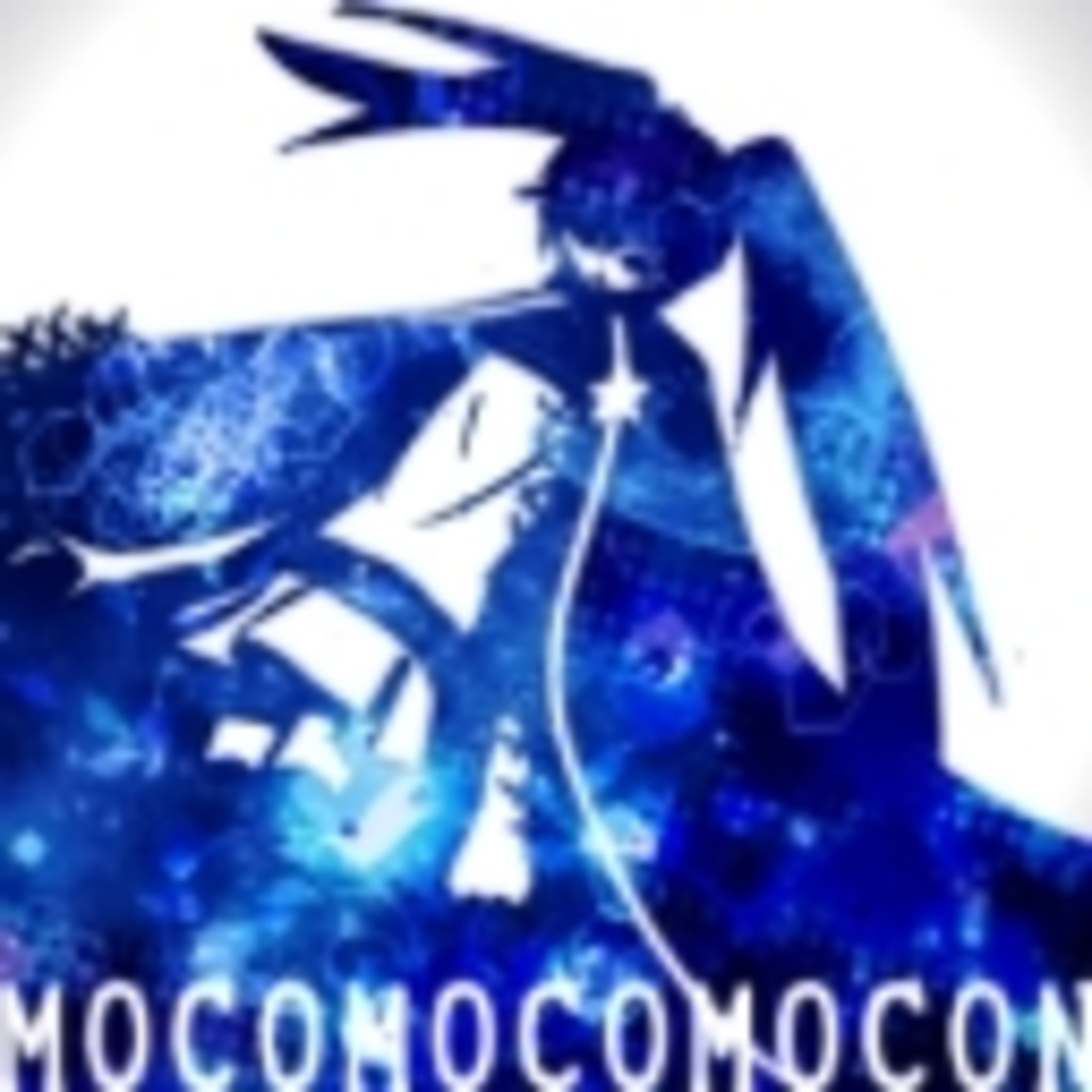 MOCOMOCOMOCON