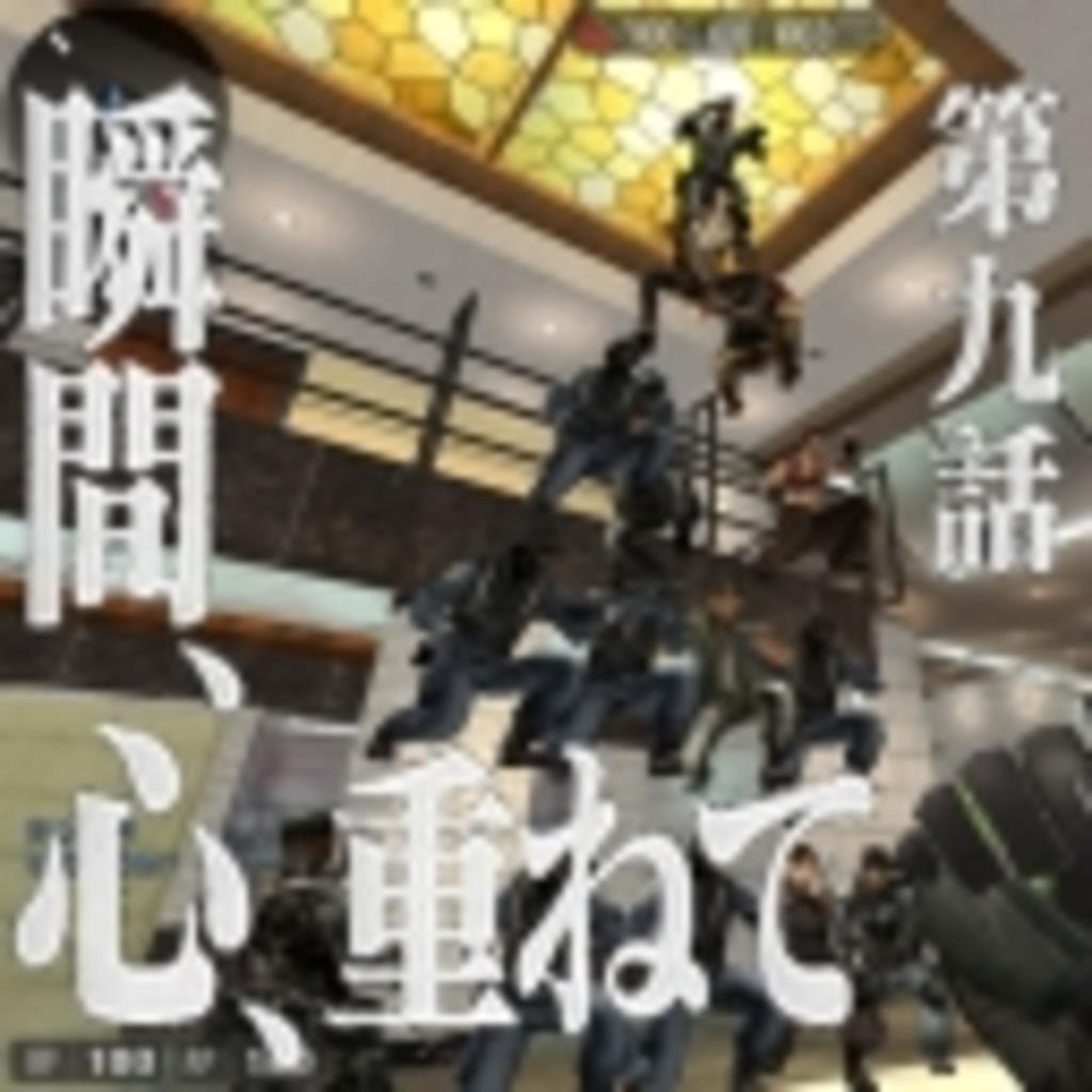 ナギの実況生放送部!