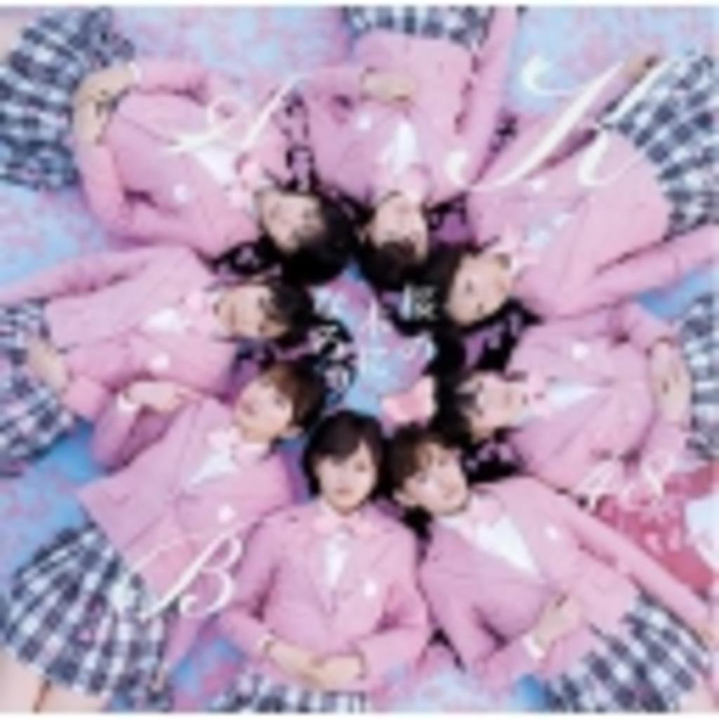 何でも来い雑談 基本AKB48について