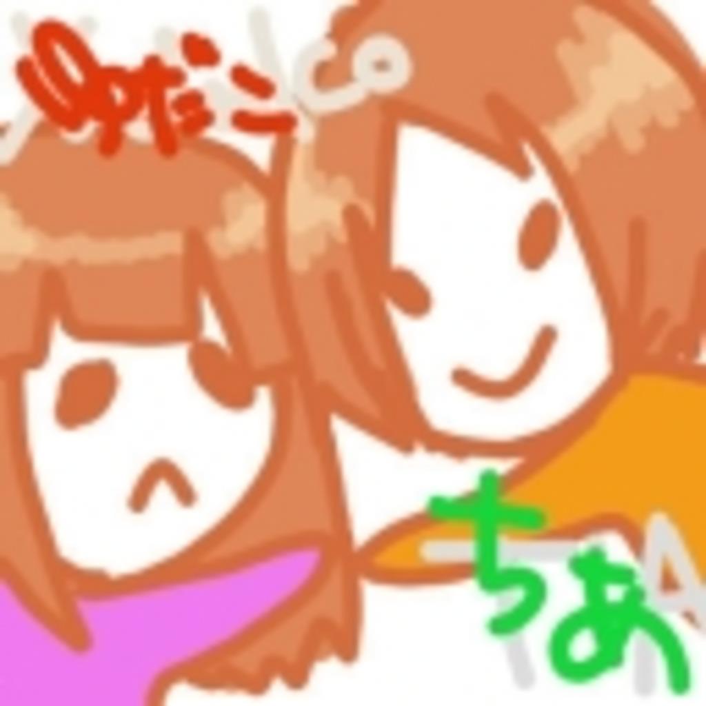 おれんじ☆ぴぃちのおれんじ放送!