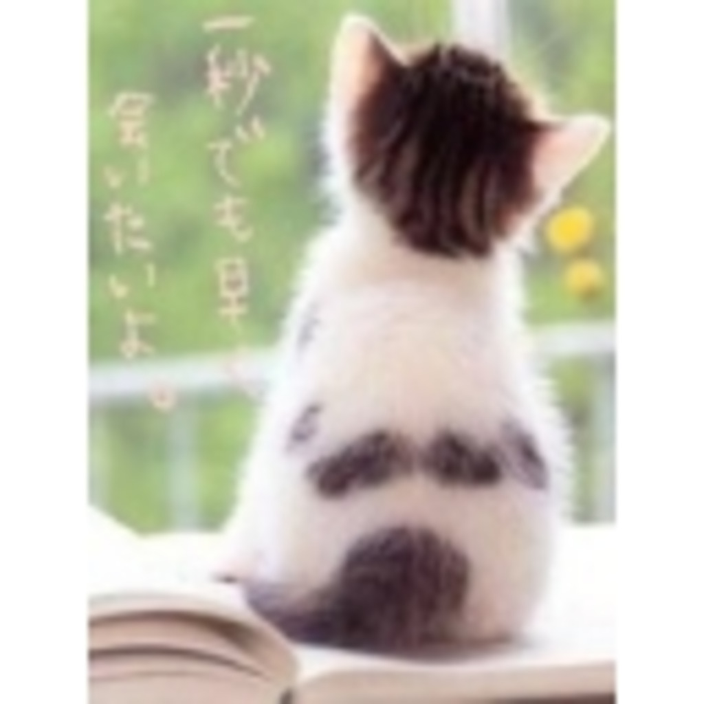 桜弥わがままじゃないもん(´A`。)グスン
