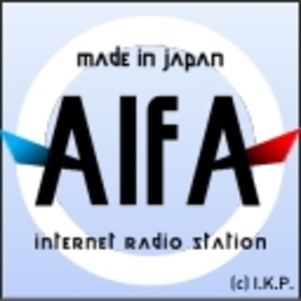 ALFA - NET.RADIO STATION