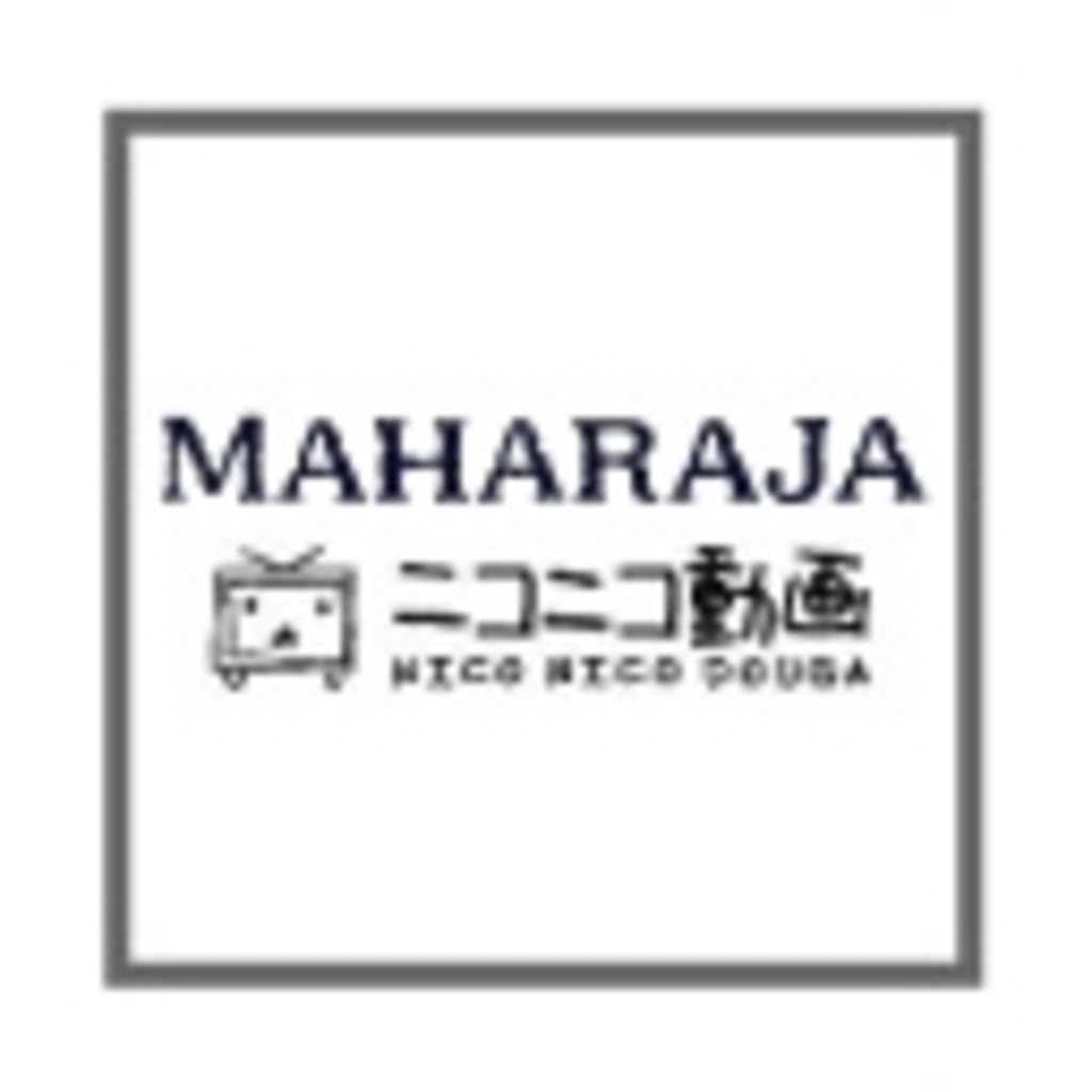 マハラジャニコニコ店