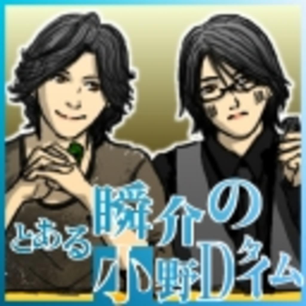 FMがANN(オールナイトニコニコ)