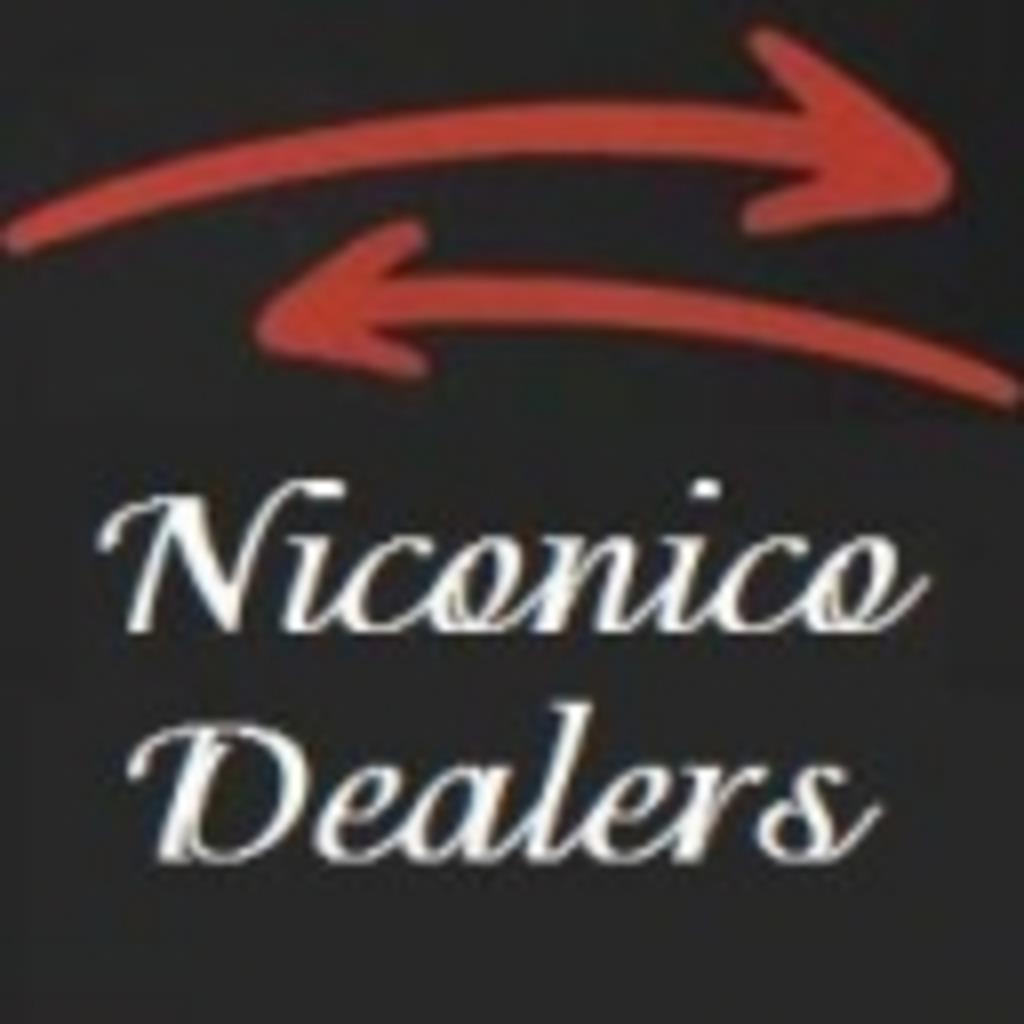 Niconico Dealers