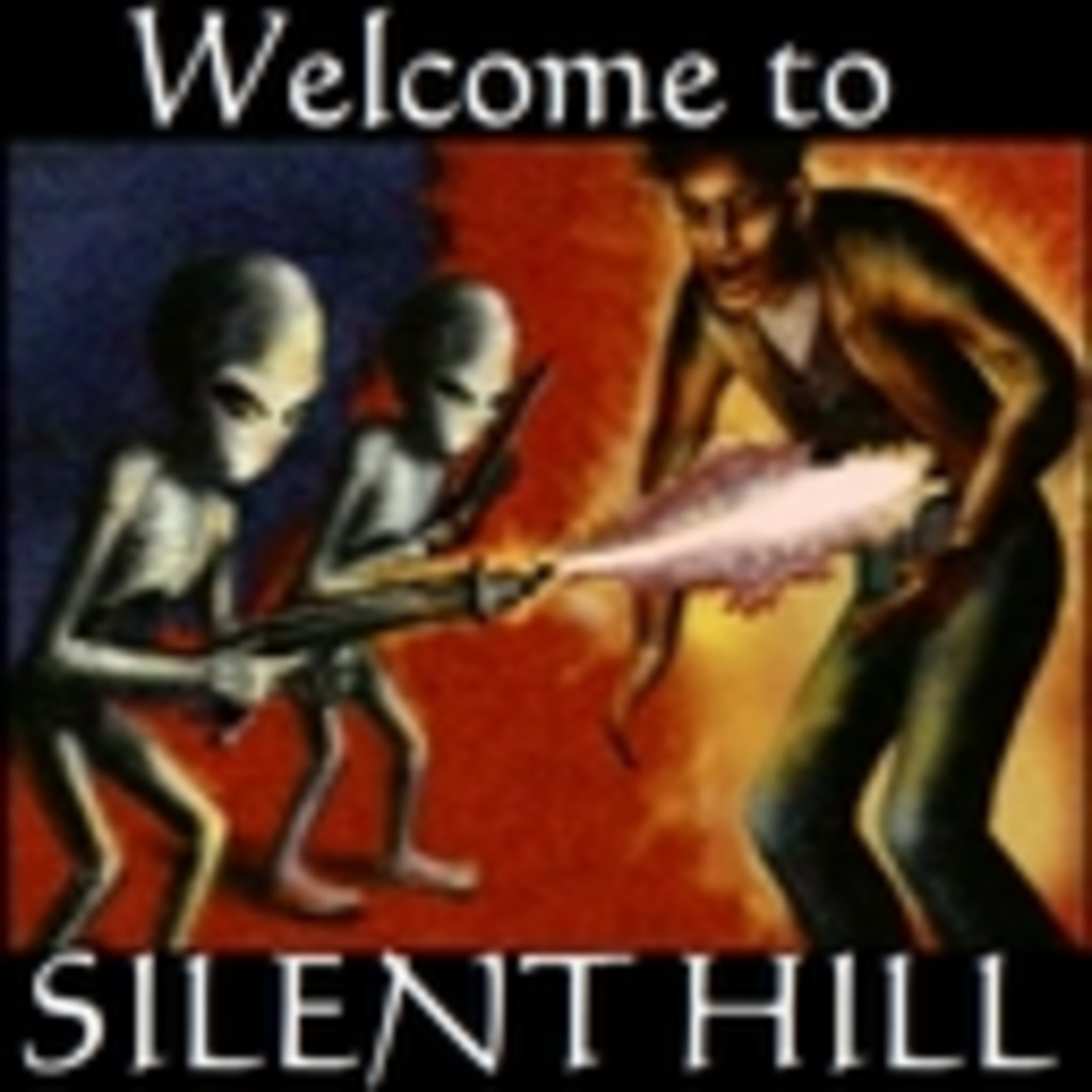 SILENT HILLシリーズ ファンコミュニティ
