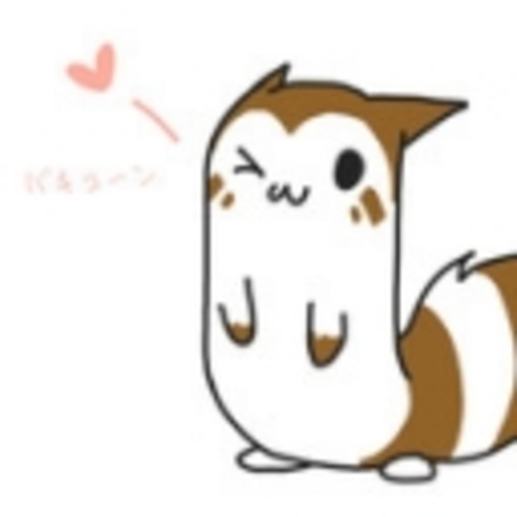 (ノ´▽`)ノ ⌒(呪)(呪)(呪)