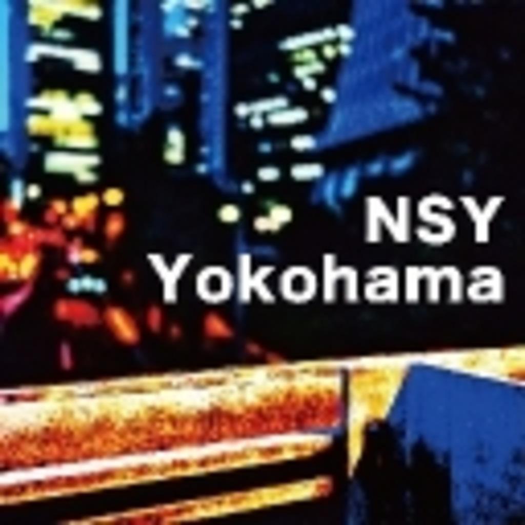 NSY Yokohama