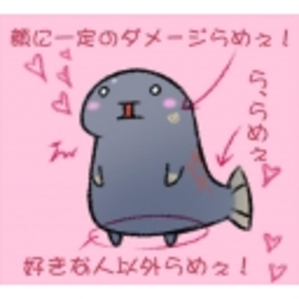 雑談放送( ゚Д゚)スルカモ