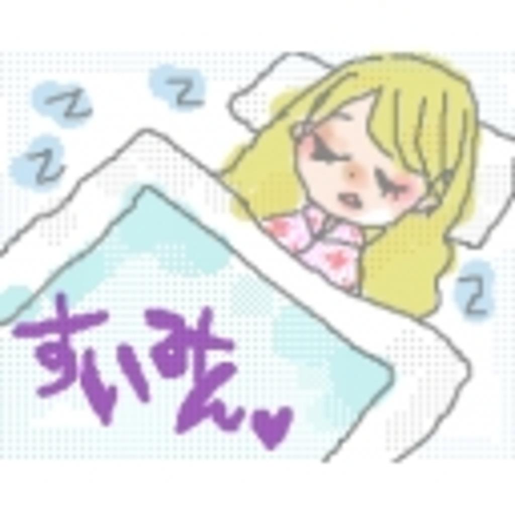 睡眠部サブコミュニティ