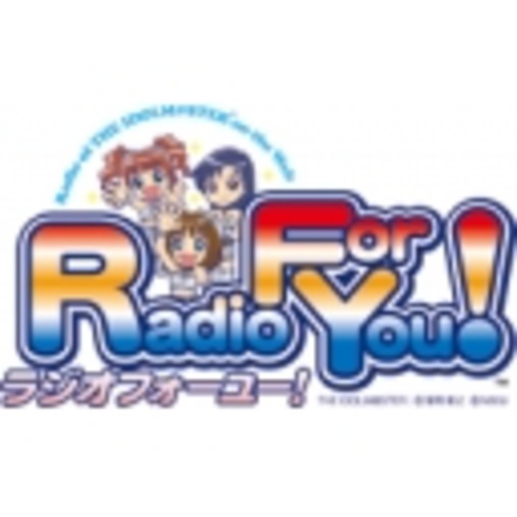 アイドルマスター Radio For You!