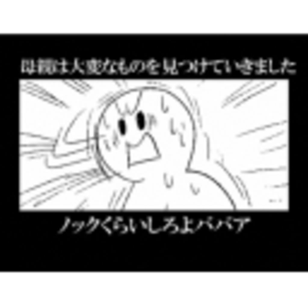 【TAKASHIの脳内は】シコシコ動画【宇宙だ】
