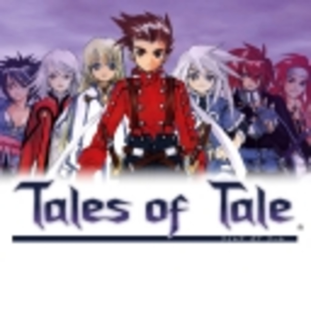 TOテ  ~Tales of テール~