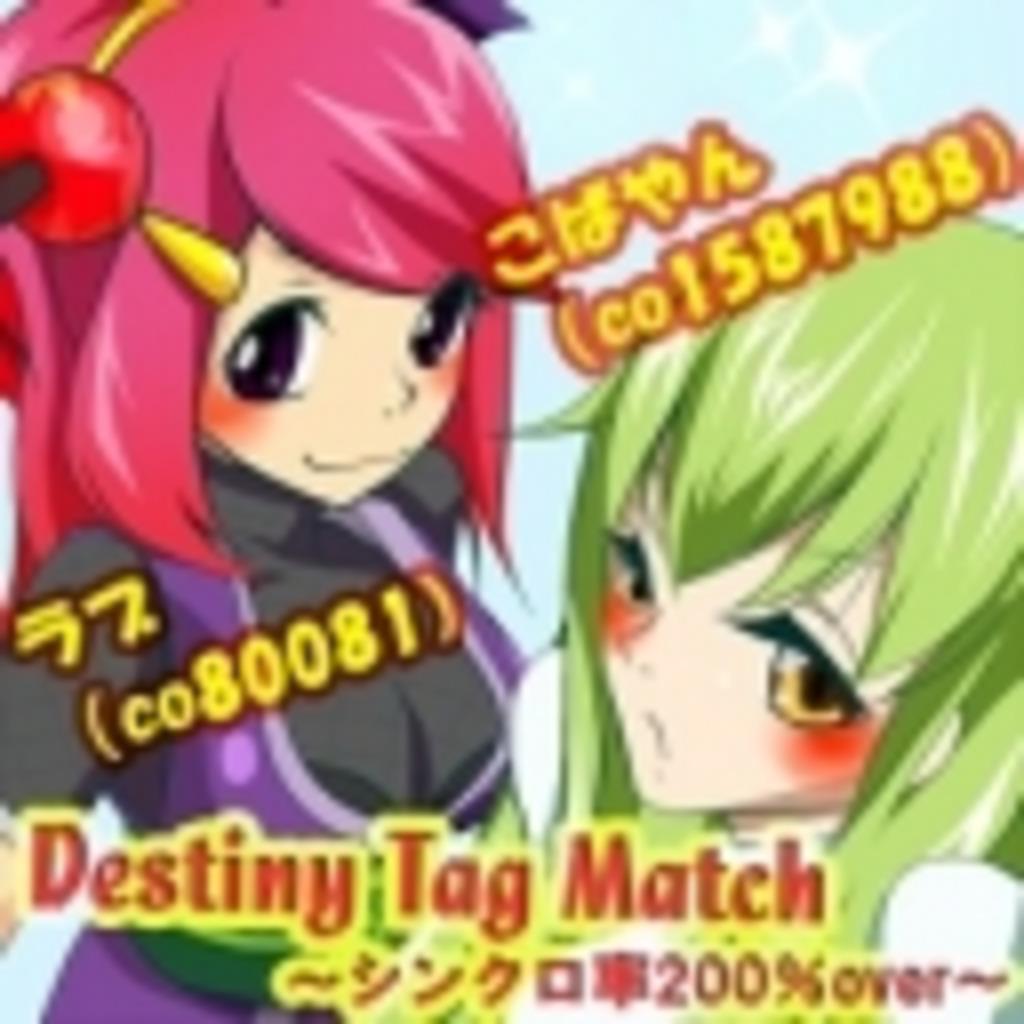 SSD【SNKプレイモアのスロットを応援する団体】