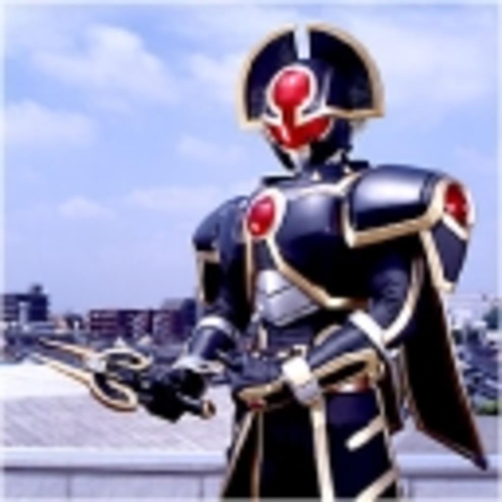 王我の特撮・アニメ談義