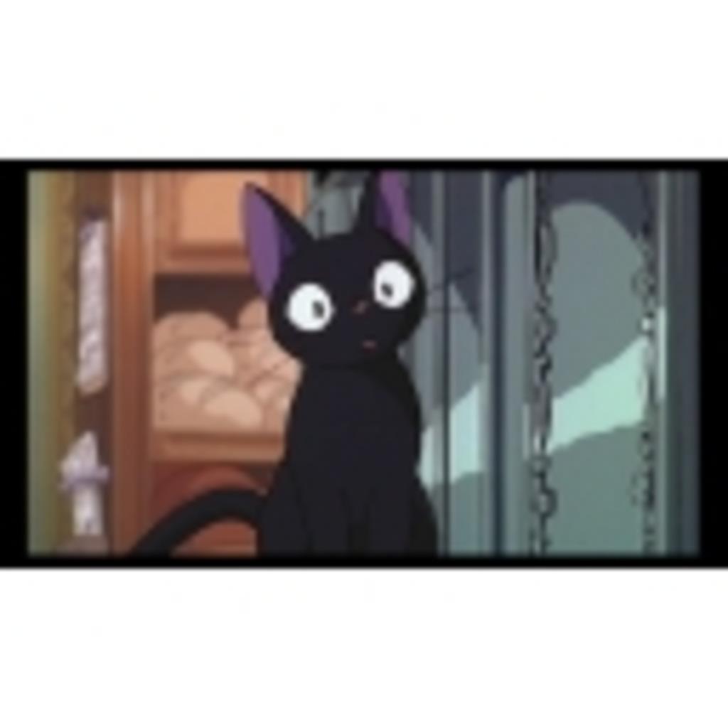 黒猫ファンタジー