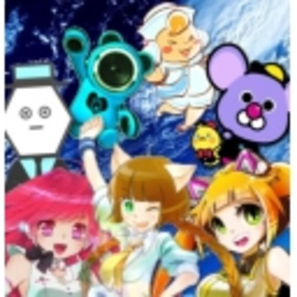 音ゲー動画生放送の会