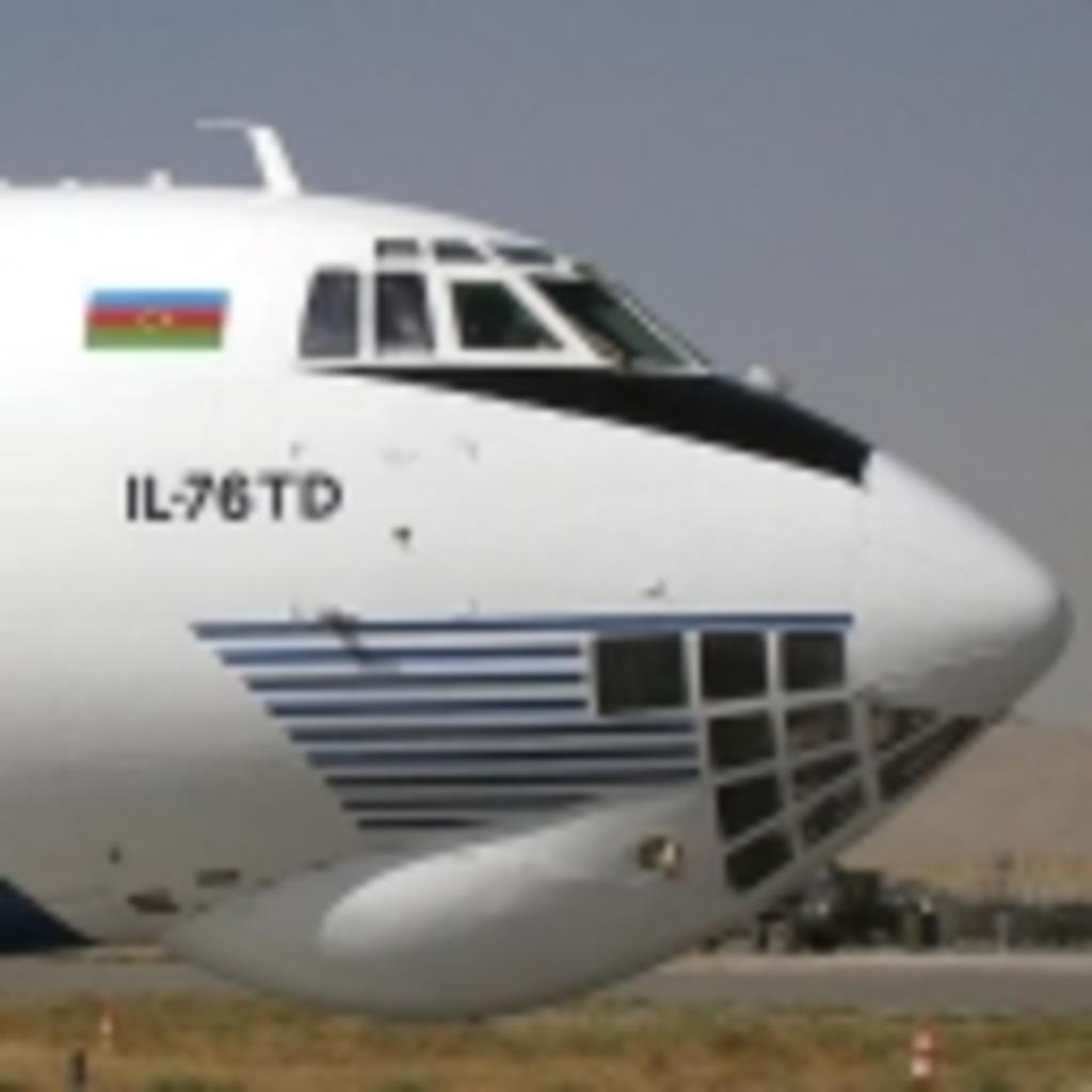 華南航空開発局