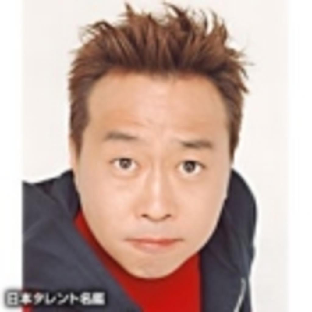 三村プロデュース