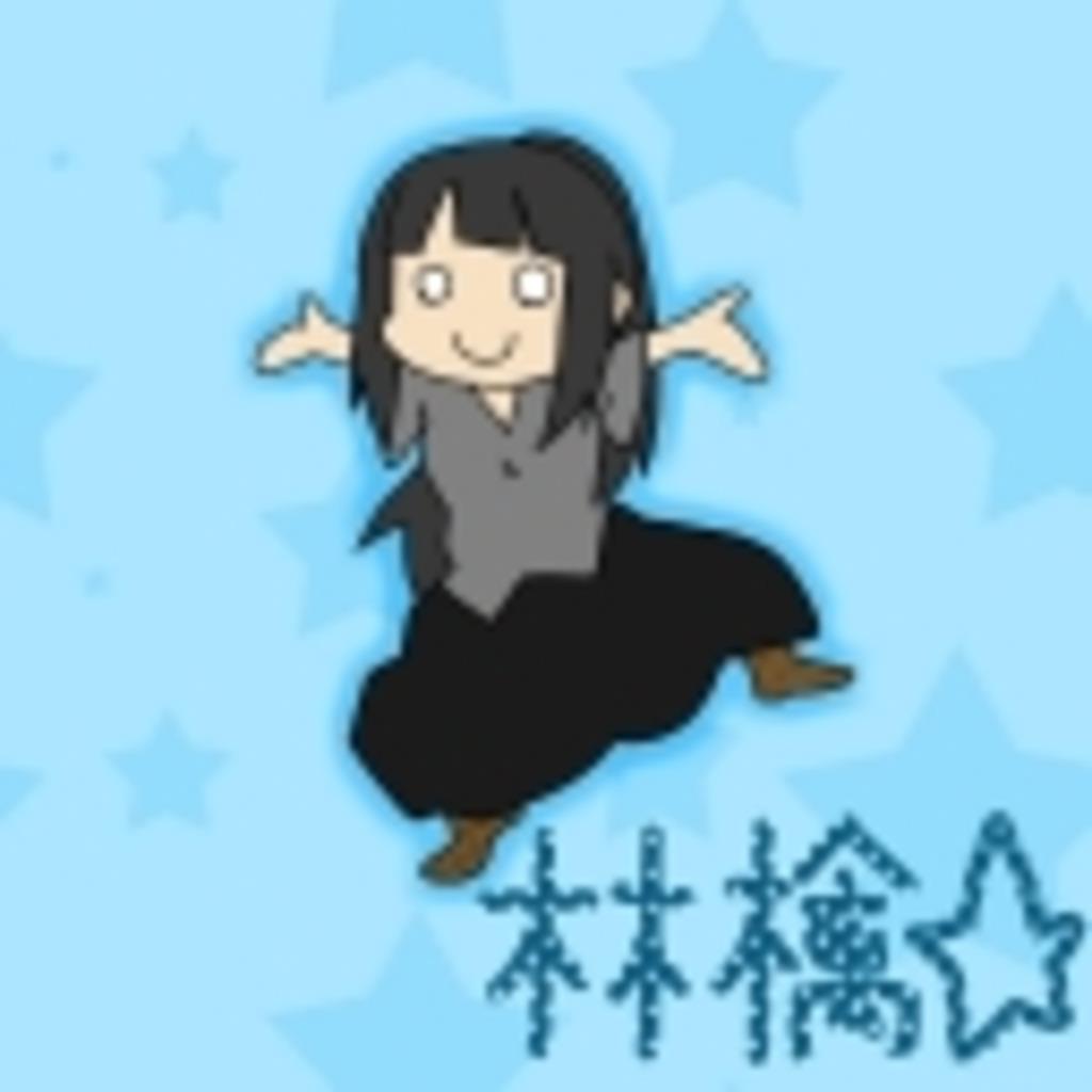 【踊ってみた】林檎酢