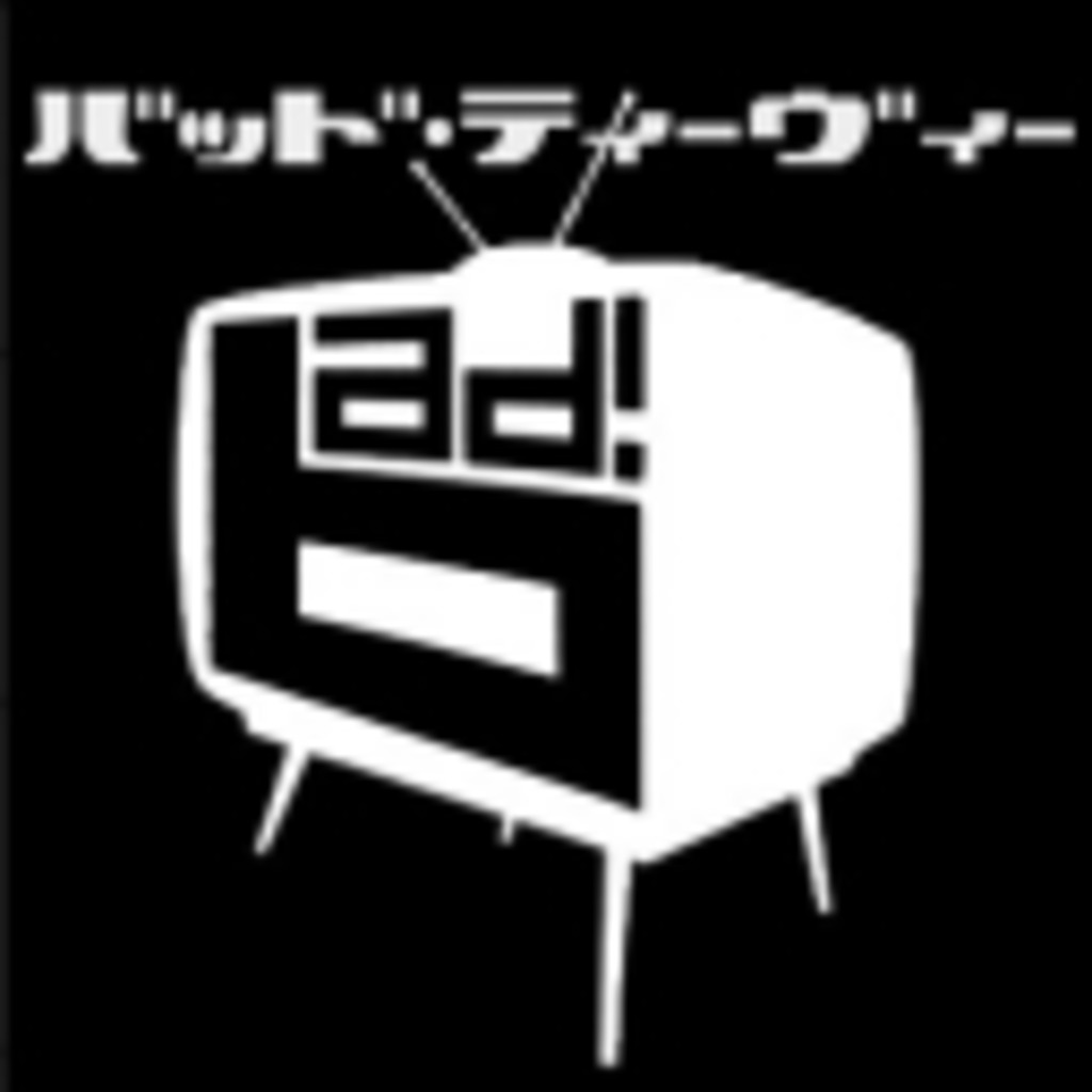 ➫Bad!☺tv➬『バッド!TV』