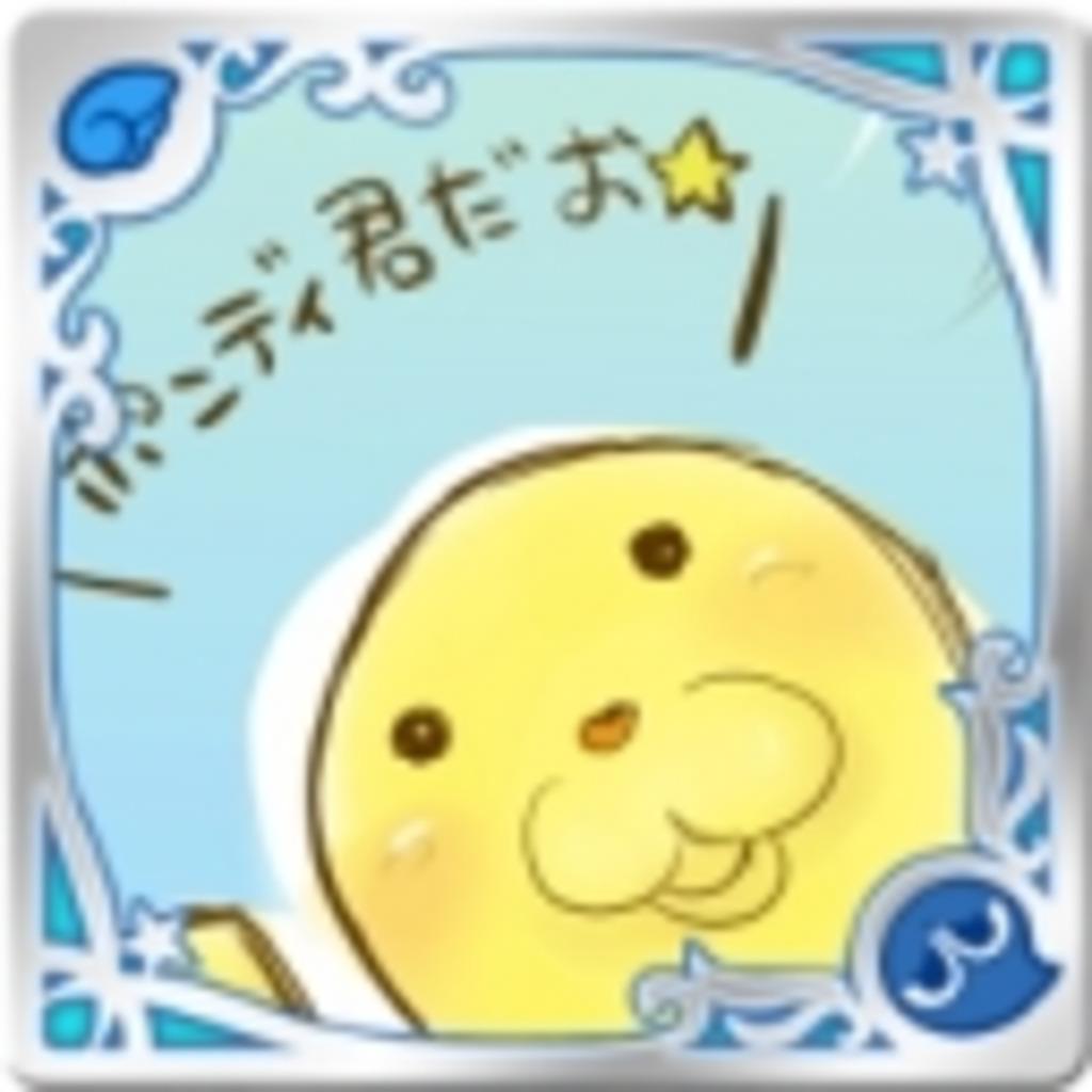 ┗( 'ω')┛ Music & Game Cafe : なもこグランジェ ┗( 'ω')┛