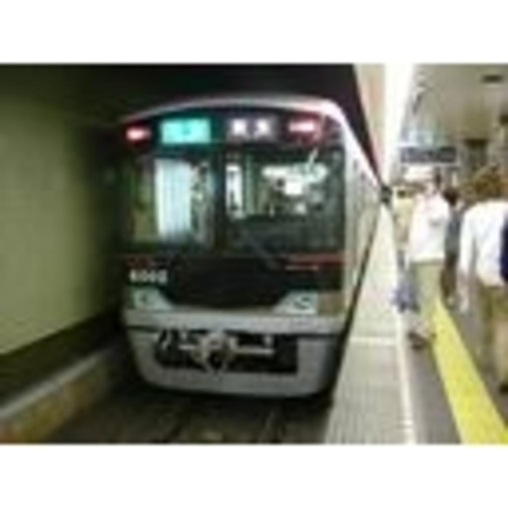 神戸電鉄(神鉄)