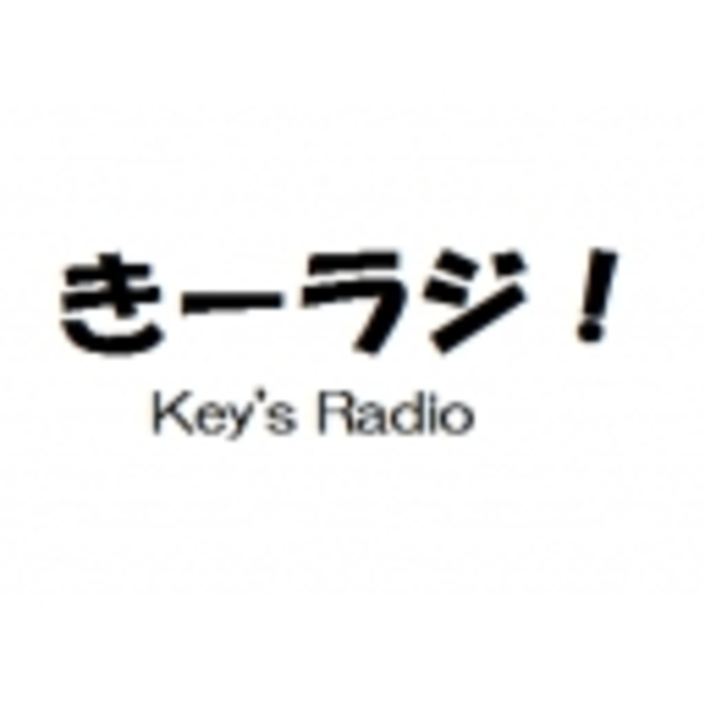 スロとか日常の雑談+α放送