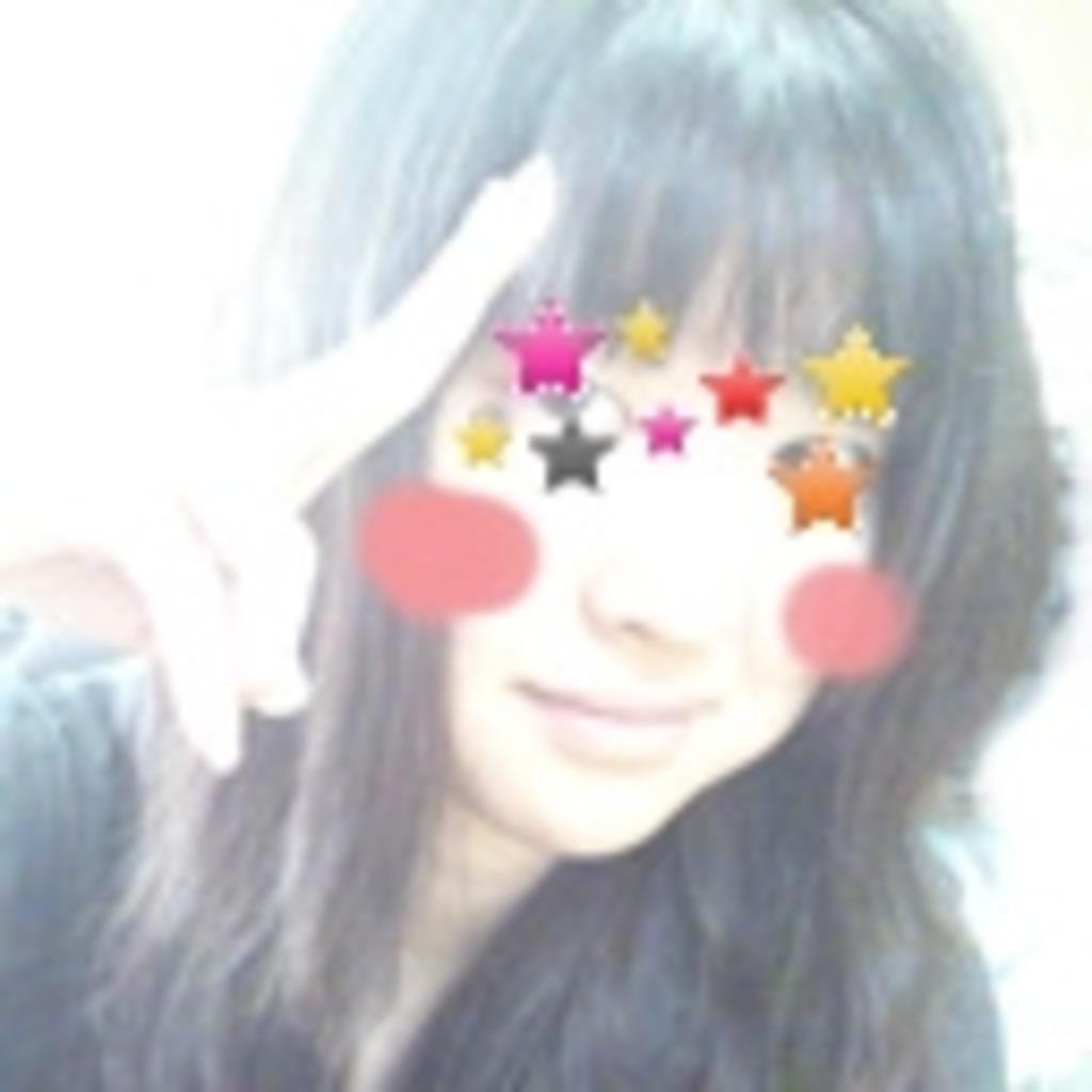 yuukoのお部屋