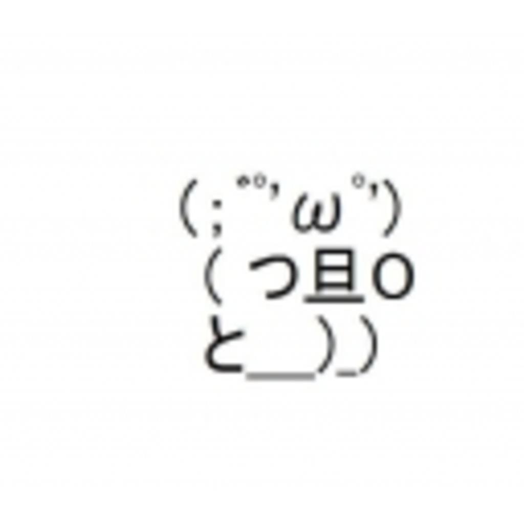 ソーダ水:(;゙゚'ω゚'):の曲げまくりFX