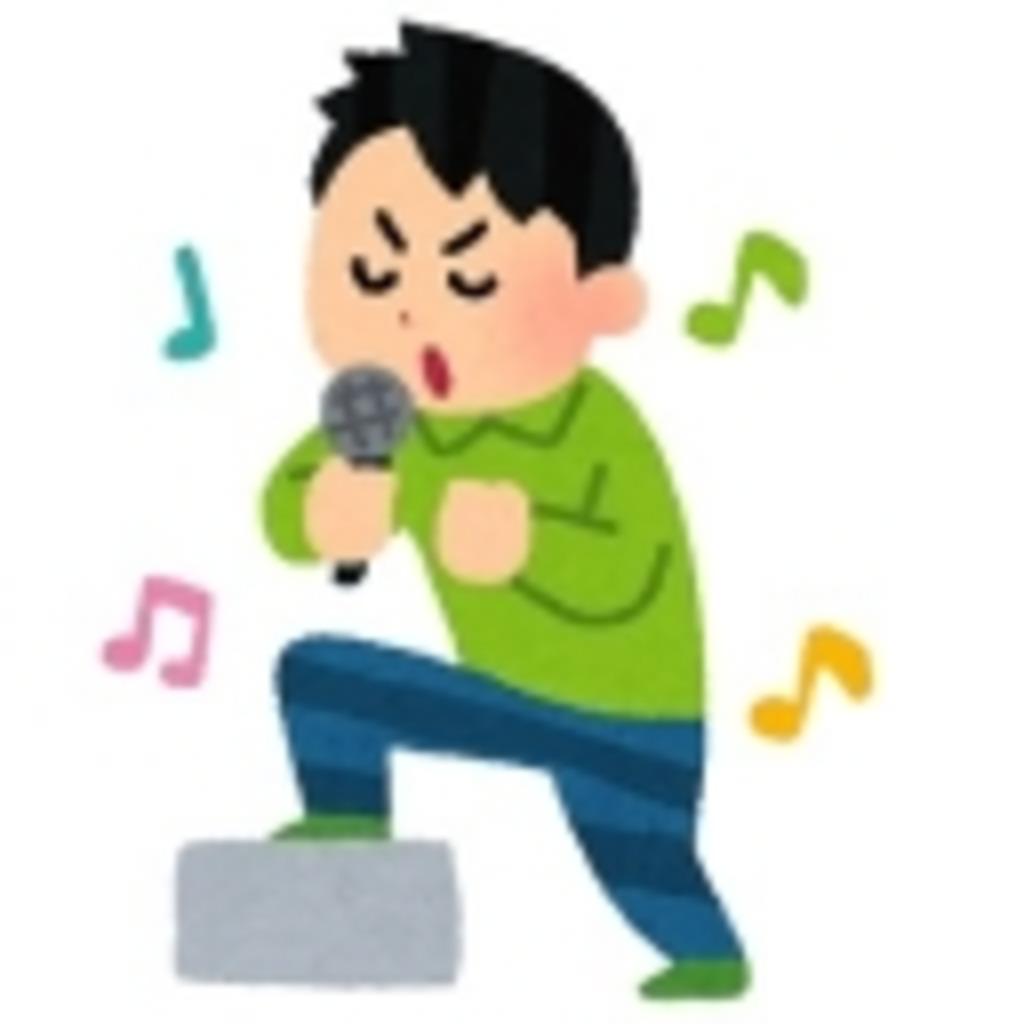 歌と遊びとキャンベルと