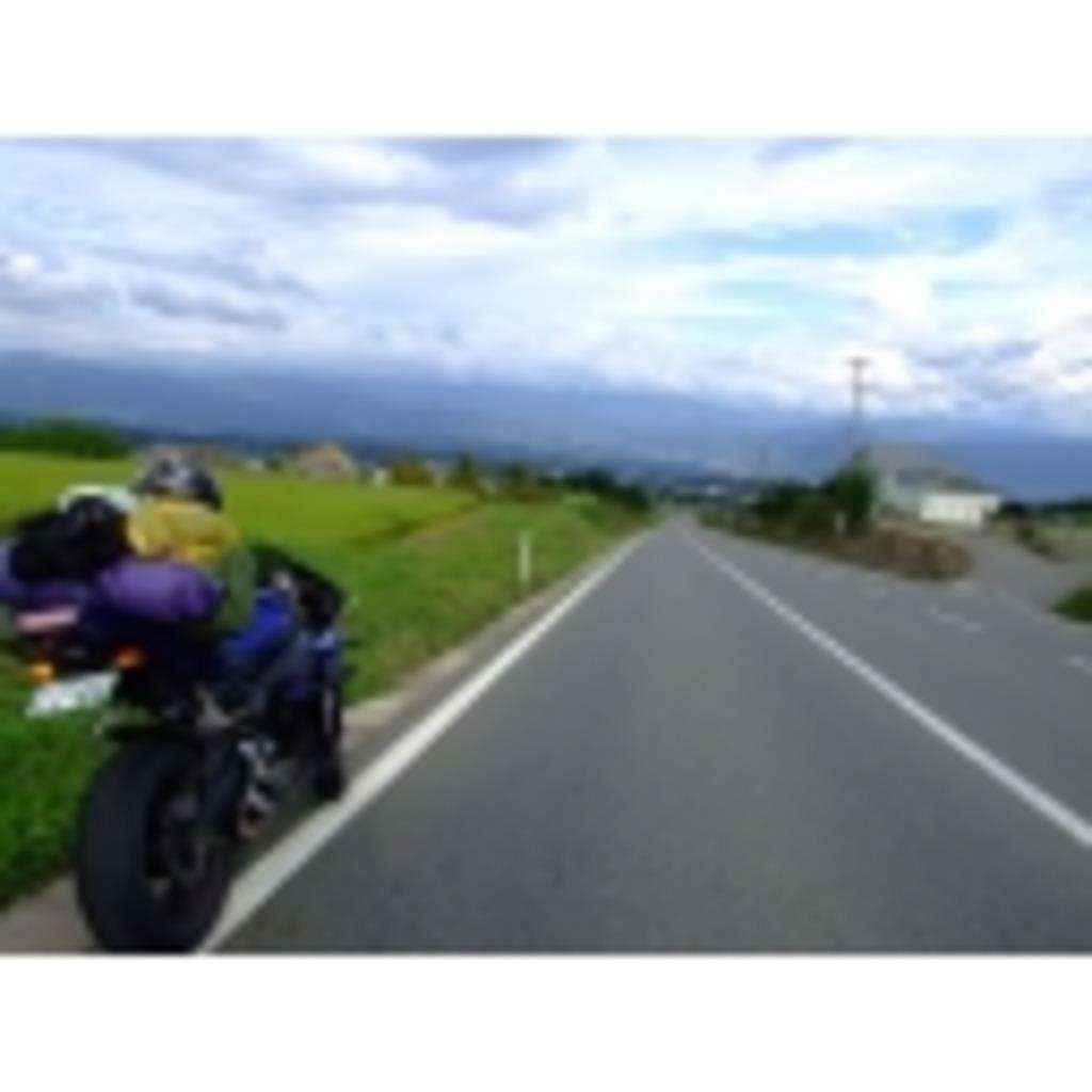 ニコニコ^^バイク旅!!