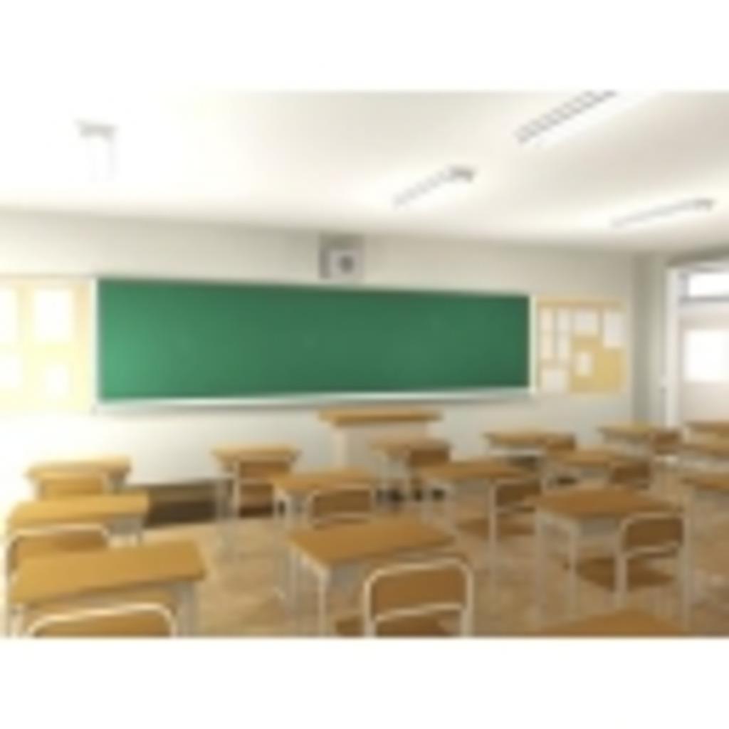 学校法人HEMA学園