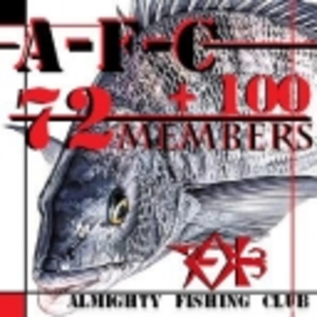 Almighty Fishing Club