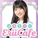 『山崎エリイ Erii Cafe #26』のサムネイルの背景