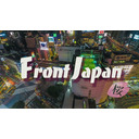 Front Japan 桜 - 令和3年10月27日号