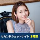 セカンドショットナイト 木曜 21:30- 戸松遥のココロ☆ハルカス