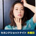 『セカンドショットナイト 木曜 21:30- 寿美菜子のラフラフ』のサムネイルの背景
