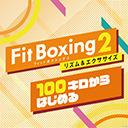 『100キロからはじめる『Fit Boxing 2』進捗生放送!第4回』のサムネイルの背景