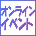 ★市川まさみオンラインイベント用窓★