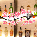 『『会沢紗弥のエンディングは上機嫌で』#31【生放送/一部会員限定】』のサムネイルの背景