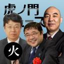 番組表 ニコニコ生放送