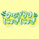 【高木美佑・木野日菜】のびにょき 最終回 卒業式SP