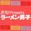 『高塚さん、堀江さん『ふたりラーメン』 3杯目【カップヌードル】』のサムネイルの背景