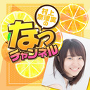 『【ゲスト:小原莉子】村上奈津実のなっチャンネル 第64回』のサムネイルの背景