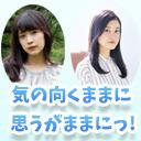 岩田陽葵・小泉萌香 気の向くままに思うがままにっ! #29