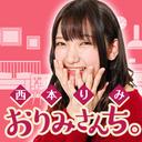 『西本りみの「おりみさんち。」#26 【ゲスト:中村裕香里さん】』のサムネイルの背景