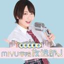 『MIYU学院 放送部っ!#17』のサムネイルの背景